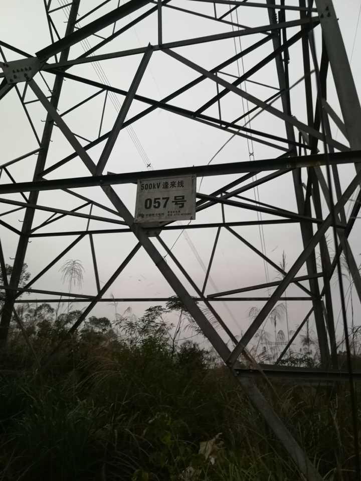 电力杆塔 矢量图